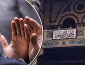 حصاد وزارة الأوقاف بالقارة السمراء خلال 2018.. يتضمن إهداء 65 مكتبة إسلامية