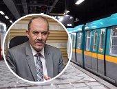 """رئيس """"القومية للأنفاق"""": ننشئ أكبر محطة مترو بالشرق الأوسط فى هليوبوليس"""