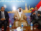 بالصور.. حاكم إمارة الشارقة يجتمع بمجلس كلية الزراعة جامعة القاهرة