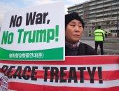 """بالصور.. تظاهرات ضد ترامب فى كوريا الجنوبية تحت عنوان"""" لا للحرب"""""""