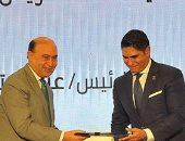 بالصور.. أبو هشيمة وممميش يوقعان اتفاقية بين المنطقة الاقتصادية وشركة بورسعيد للصلب