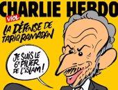 """شارلى إيبدو تتلقى تهديدات بعد رسم كاريكاتير عن """"حفيد البنا"""""""
