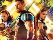 فيلم Thor: Ragnarok يحقق إيرادات حول تقارب 5 أضعاف ميزانيته