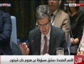 بالفيديو.. فرنسا: الإرهاب الكيماوى أصبح حقيقة بسبب أفعال النظام السورى