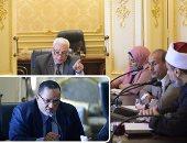 """""""دينية البرلمان"""" تطالب بإعداد موسوعة علمية للرد الفكر المتطرف والتكفيرى"""