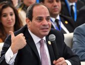 """صفحة الرئيس السيسي على """"فيس بوك"""" تنشر أجندة اليوم الأول لمؤتمر """"حكاية وطن"""""""