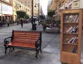"""تحت شعار """"قاوموا العفن"""".. """"مكتبة الشارع"""" تمتلئ بكتب الشباب المتطوعين"""