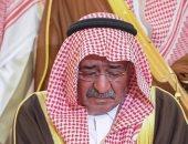 الديوان الملكى السعودى يعلن وفاة والدة الأمير مقرن بن سعود بن عبدالعزيز