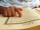 """نهضة مصر التعليمية تبدأ من """"الكتاتيب"""".. الأوقاف تعتمد""""114"""" كتاب بالمساجد"""