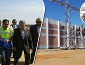 وزير الكهرباء: ثقة العالم فى القيادة المصرية جذبت المستثمرين للعمل فى مصر