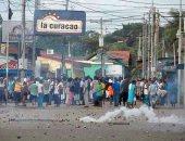 بالصور.. 7 قتلى خلال أعمال عنف بعد انتخابات بلدية فى نيكاراجوا