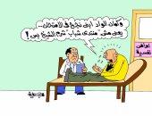 """نجاح منتدى شباب العالم """"جنن"""" الإخوان.. فى كاريكاتير """"اليوم السابع"""""""