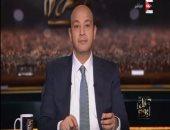 عودة الإعلامى عمرو أديب للشاشة 15 سبتمبر.. اعرف التفاصيل