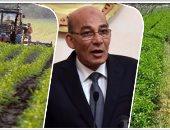 """""""الزراعة"""": لجان مرروية على انتاج شتلات الخضر .. وتسهيلات فى تراخيص الصوب"""