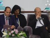 الرئيس وزير الخارجية الفرنسى يشهدان جلسة محاكاة مجلس الأمن بمنتدى الشباب