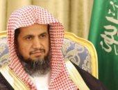 النيابة العامة فى السعودية تأمر بإيداع 11 أميرا بسجن الحائر