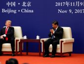 بكين تعلن أنها ستتخذ تدابير مضادة ردا على الرسوم الجمركية الأمريكية