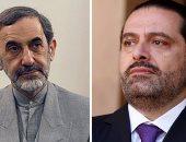 تقرير: الحريرى استقال رفضا للتدخل الإيرانى فى الشئون اللبنانية