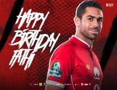 أحمد فتحى يحتفل بعيد ميلاده الـ 35