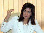 """الرئيس اليونانى يستقبل وزيرة الهجرة ويشيد بأسبوع """"العودة للجذور"""""""