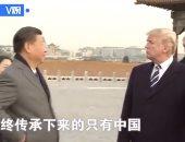شاهد.. ماذا قال الرئيس الأمريكى عن الحضارة المصرية من قلب الصين