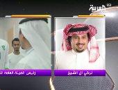 رئيس الهيئة العامة للرياضة السعودية: تحويل الأهلى والحائلى والتويجرى للنيابة