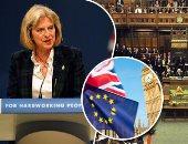 """الاتحاد الأوروبى: استقالة تيريزا ماى لن تغير شيئا فى محادثات """"بريكست"""""""