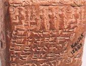 اكتشاف عقد زواج محفور على الطين عمره 4 آلاف سنة  فى تركيا.. تعرف على التفاصيل