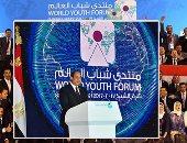 منتدى شباب العالم: أجندة أفريقيا 2063 مطروحة للنقاش أمام المشاركين