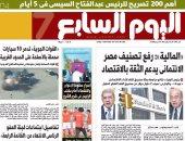 اليوم السابع: القوات الجوية تدمر 10 سيارات محملة بأسلحة على الحدود الغربية
