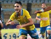 مهاجم الدراويش يسترجع أجمل أهدافه فى ديربى القناة