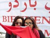 التونسيتان لطيفة وهند صبرى تدعمان بلادهما أمام ليبيا لحلم الوصول للمونديال