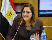 وزيرة التخطيط: هدفنا حصول المواطن على الخدمة من بيته