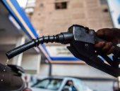 8 قطاعات مستفيدة من ترشيد دعم الوقود..تعرف عليها