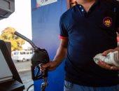 529 ألف طن معدل إنتاج السولار فى مصر خلال مايو الماضى