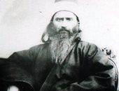 """اعرف كل شىء عن بهاء الله مؤسس """"البهائية""""..  فى ذكرى ميلاده"""