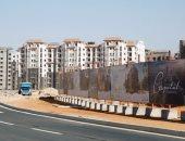 """شركة صروح تبدأ تنفيذ """"إنترادا"""" بالعاصمة الجديدة على مساحة 72 فدانا"""