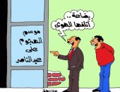 """اضحك مع """"موسم الهجوم على عبد الناصر"""".. بكاريكاتير """"اليوم السابع"""""""