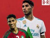أشرف حكيمى ينافس على جائزة أفضل لاعب شاب فى أفريقيا 2019