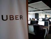 أوبر تخطط لبيع قطاع أعمالها فى جنوب شرق آسيا