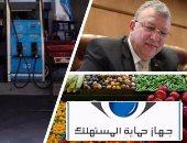 عزيزى التاجر.. 15 مخالفة تقودك لغرامة 500 ألف جنيه بقانون حماية المستهلك