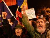 عشرات القضاة الرومانيين يتظاهرون دفاعا عن استقلالية القضاء