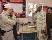 """محافظ أسيوط وقائد قوات الدفاع الشعبى يشهدان محاكاة لهجوم إرهابى """"صور"""""""