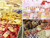 حماية المستهلك يحذر  من المكسبات بحلوى المولد.. والعروسة تسبب حساسية الأطفال