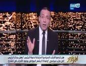 خالد صلاح ينتقد الحياة الحزبية المصرية.. ويتساءل: ماذا بعد 5 سنوات من الآن؟