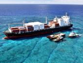 كوريا الجنوبية تضبط سفينة خرقت العقوبات الدولية ونقلت مواد بترولية لجارتها الشمالية