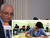 """""""التعليم"""": وضعنا سيناريوهات عديدة للتعامل مع طلاب الثانوية العامة بشمال سيناء"""
