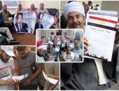 """مستقبل وطن ينظم جولة لجمع توقيعات استمارة """"علشان تبنيها"""" بمحافظة الفيوم"""
