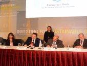 البنك العربى الأفريقى يوقع اتفاقية مع البنك الأوروبى بقيمة 30 مليون دولار