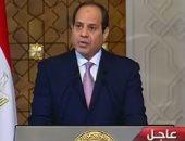 النائب علاء والى: تصريحات الرئيس بشأن سد النهضة طمأنت المصريين